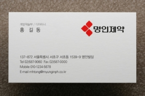 기업_제약 / AF 20401 /