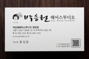 점포_건강 미용 / BK 31508 /