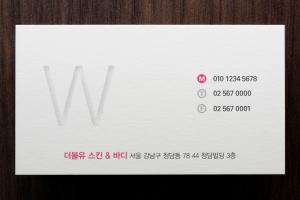 점포_건강 미용 / BK 31501 /