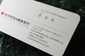 금융_은행 / DD 33006 /