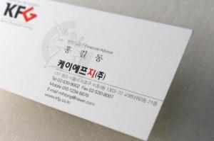금융_보험 / DF 33109 /