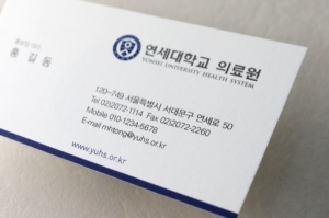 의료_병원 / EE 34003 /