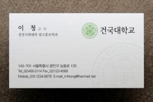 교육_학교 / FF 35009 /