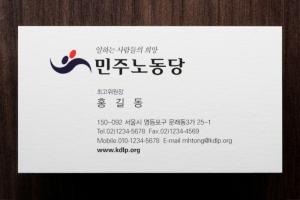 정치_정당 / KK 38011 /