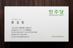 정치_정당 / KK 38004 /