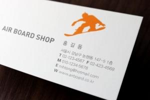 점포_판매 / BC 31122 /