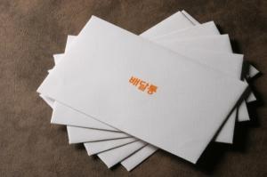 명함봉투 / BOF 10018 /