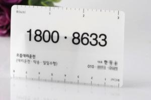 투명 / PET 9320 /