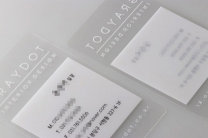 반투명 / PVC 9416